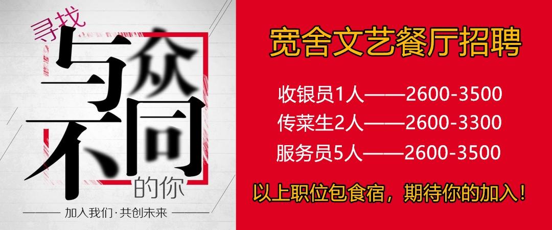易胜博广告