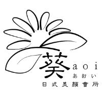 葵aoi日式美颜会所