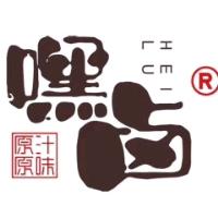 易胜博经济技术开发区老孙餐饮店