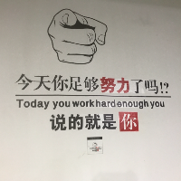 易胜博数赢科技有限公司
