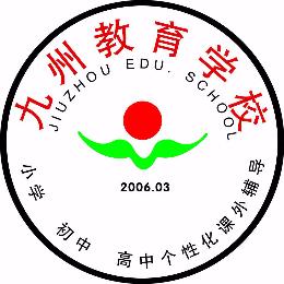易胜博九州教育学校