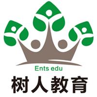 江西树人教育科技发展有限公司