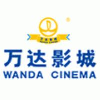 南昌万达国际电影城