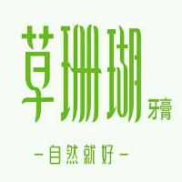 江西诚志日化有限公司