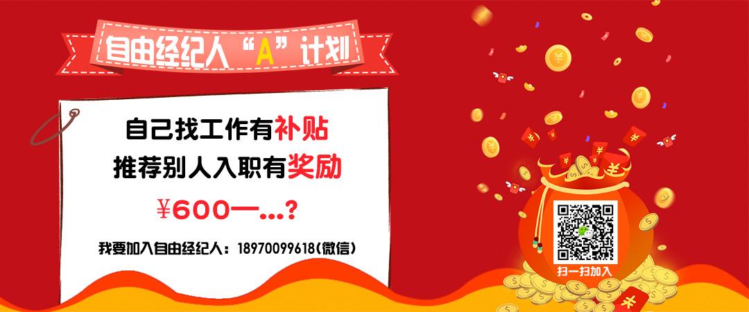 易胜博|开户内页广告图2